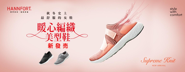 零重力牛津鞋