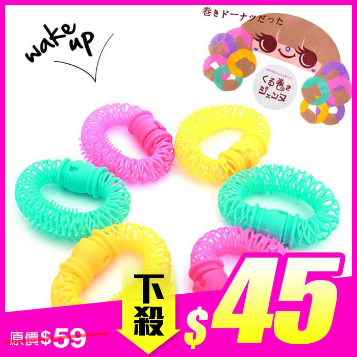 美髮工具 甜甜圈髮圈 快速熱吹捲髮器 造型髮帶【RSOTI24P】