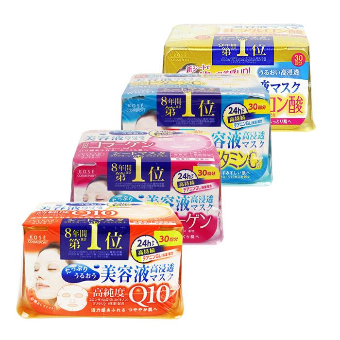 日本 KOSE 高絲 CLEARTURN 抽取式保濕面膜 30回 膠原蛋白/薏仁白/玻尿酸/深層優白/Q10緊緻【RJKO176C】