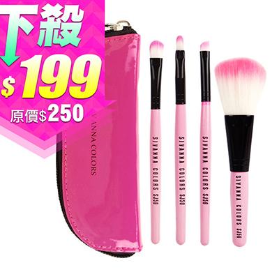 Sivanna BR-SJ50 特級經典粉紅包4刷組(頰彩/眼影/眉彩/唇形) 乙組入 附收納包【RFOT023C】