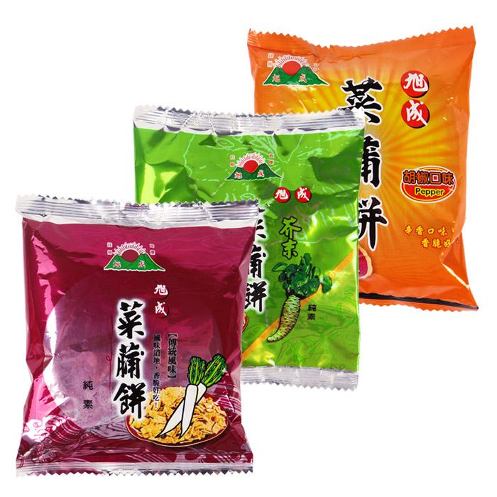 台灣 旭成 古早味菜脯餅 25g /包 進口/團購/零食/餅乾【REJE464C】