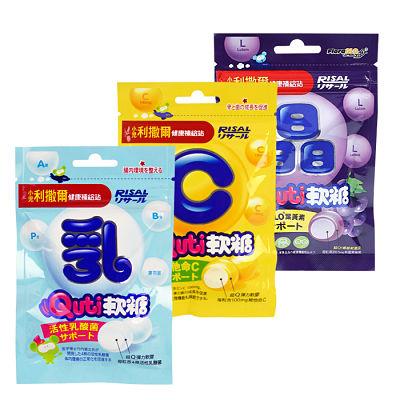 台灣 小兒利撒爾 Quti軟糖 35g 活性乳酸菌/維他命C/晶明葉黃素【REJE538C】