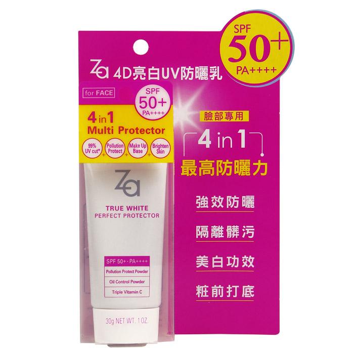 Za 4D亮白UV防曬乳(臉部專用) SPF50+/PA++++ 30g【RJSH187C】