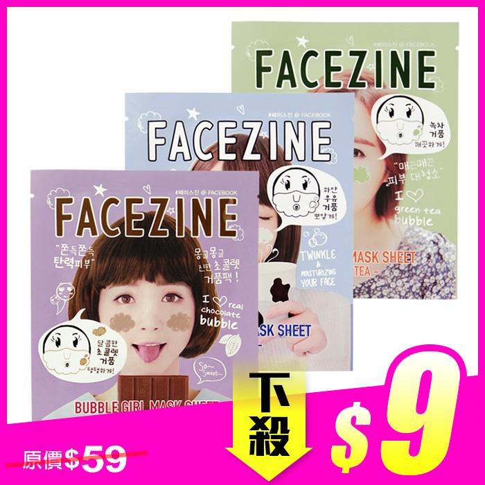 韓國 Facezine 泡泡局部面膜 18g 單片入 彈力/亮白/深層潔淨【ROKE553C】