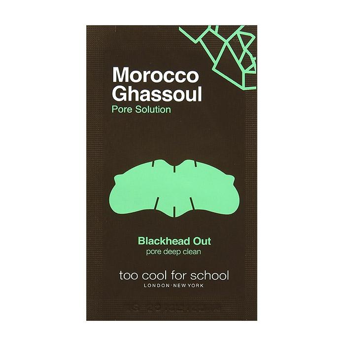 韓國 too cool for school 摩洛哥黏土去黑頭粉刺鼻貼 單片入【RKTC028C】