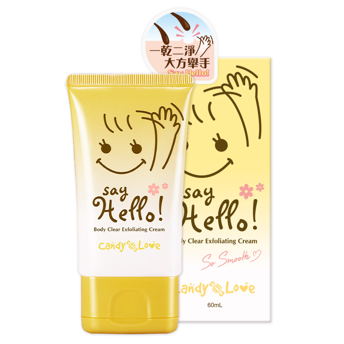Candy Love Say Hello! 順理毛髮乳霜 (揮手霜) 60ml 整毛【RTCL011C】