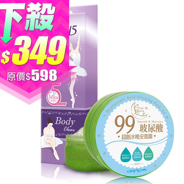【請更新版本APP,方能享有買就送優惠】Pury5植萃溫和順理毛髮乳霜【RTPU001C/RTCL005C】