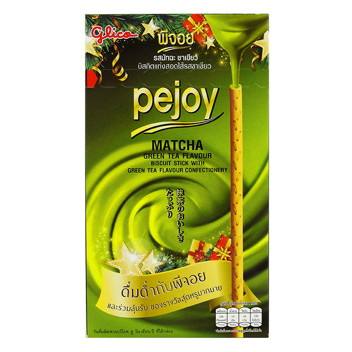 泰國 Glico 江崎 固力果(格力高) Pejoy餅乾條/餅乾棒 44g 進口/團購/零食/餅乾【REJE558C】