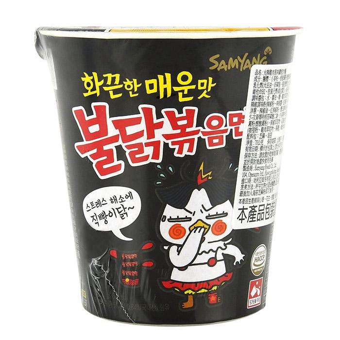韓國 SAMYANG 火辣雞肉風味鐵板炒麵(杯麵) 70g 進口/團購/泡麵/沖泡/三養【REJE534C】
