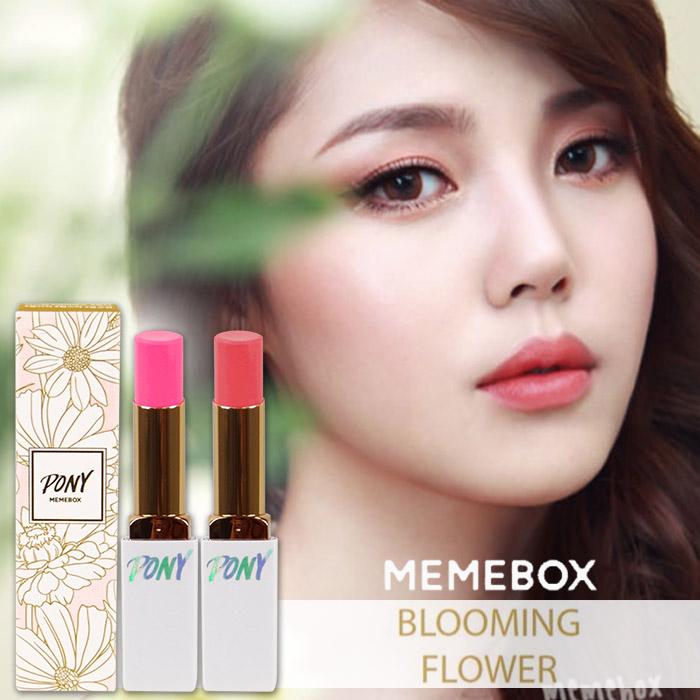 韓國 MEMEBOX PONY 女王花漾唇膏/口紅 4.5g 多色可選【ROKE615C】