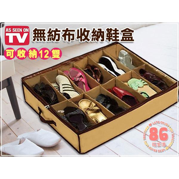 多功能透明12格無紡布鞋盒 鞋袋 鞋收納盒 TV購物熱賣【RSOT680W】