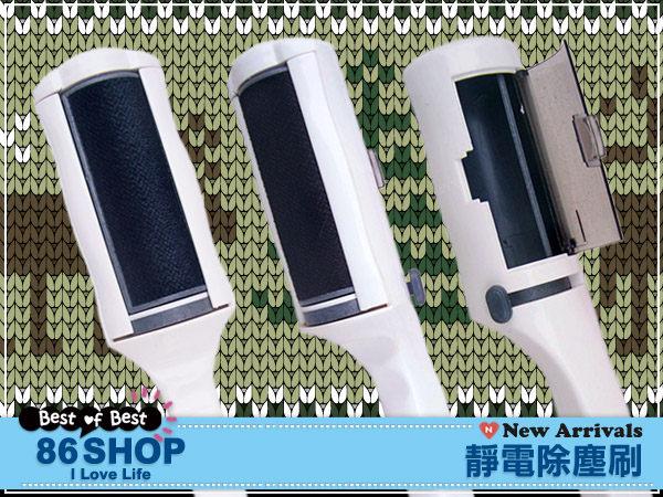 多功能靜電微型除塵刷除毛刷去塵刷乾洗刷去毛刷不挑款【RSOT817W】