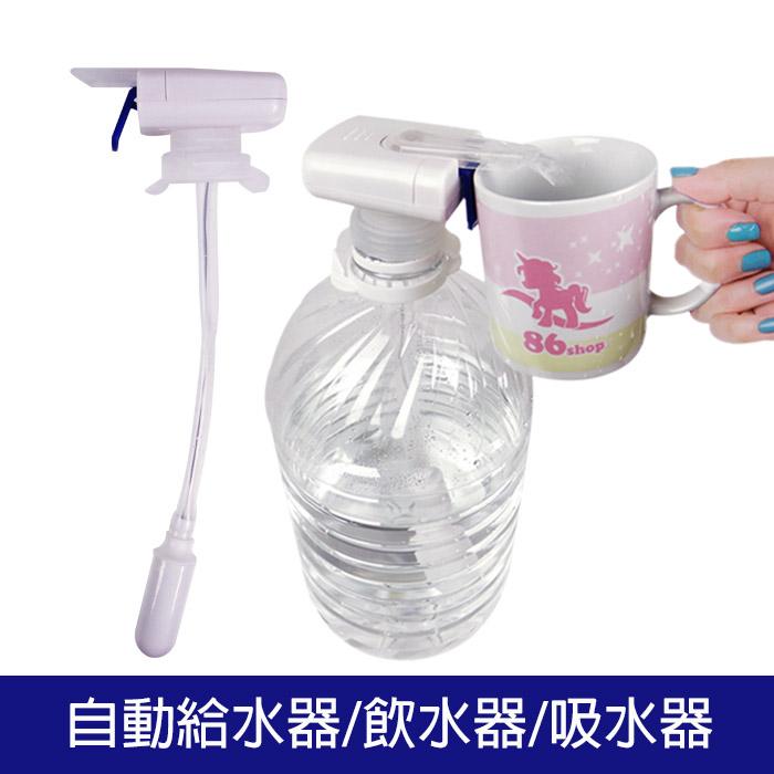 自動給水器/飲水器/吸水器 乙入【ROLI129C】