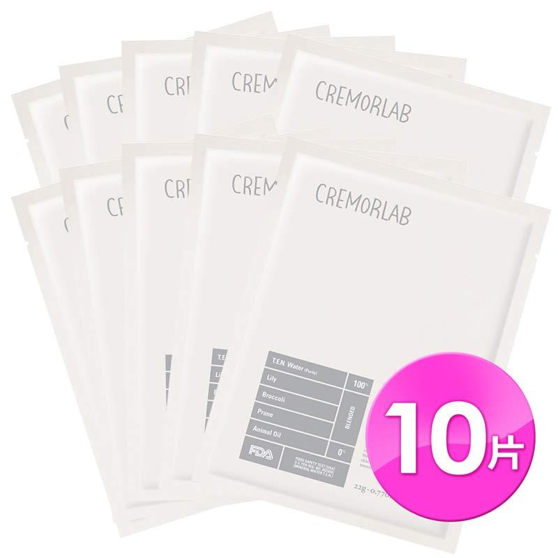 韓國 CREMORLAB 水麗妍 植物萃取亮白面膜 25g/10 sheets【RKCR024C】【RKCR024C】