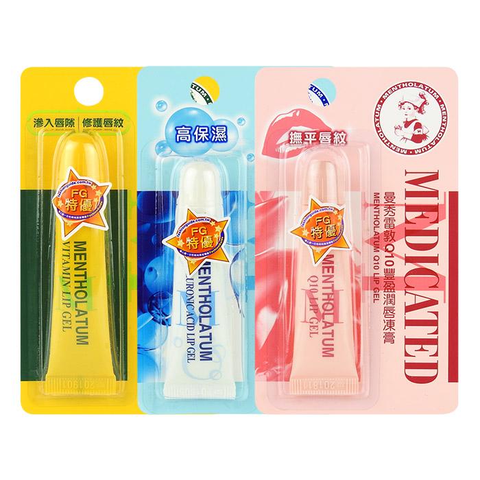 日本 MENTHOLATUM 曼秀雷敦 潤唇凍膏 8g Q10豐盈/玻尿酸高保濕/維他命修護【RJME048C】