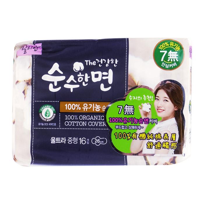 韓國 Lilian 莉蓮 7無有機純棉舒適衛生棉 26cm 16片/包【ROKE708C】