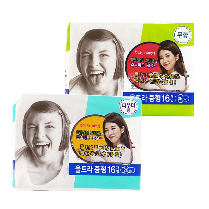 韓國 Lilian 莉蓮 專利多孔透氣衛生棉 26cm 16片/包 無香/清香【ROKE704C】