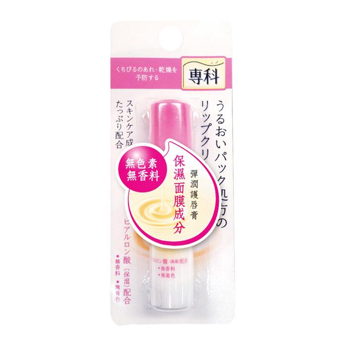 日本 SHISEIDO 資生堂 保濕專科 彈潤護唇膏 3.5g【RJSH195C】