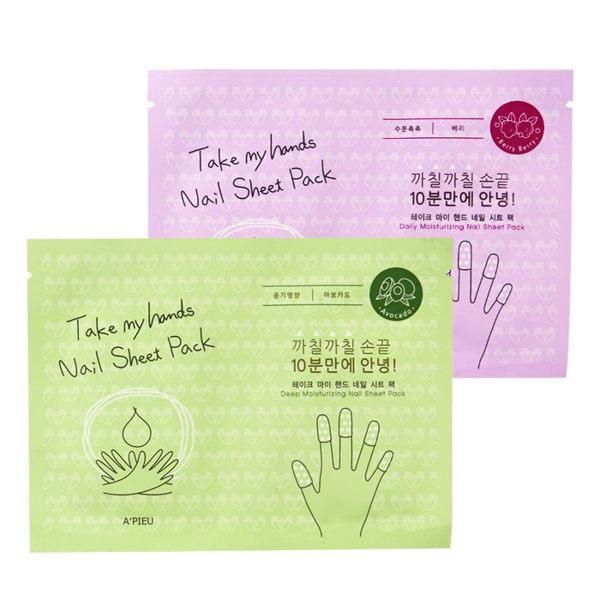 韓國 Apieu 明亮柔嫩點點指甲護膜 10指 乙份入 酪梨/黑莓【RKAP024C】