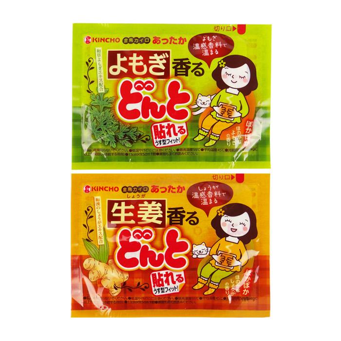 日本 金鳥 腹部專用溫熱貼 單片入 艾草/生薑【RJJE746C】