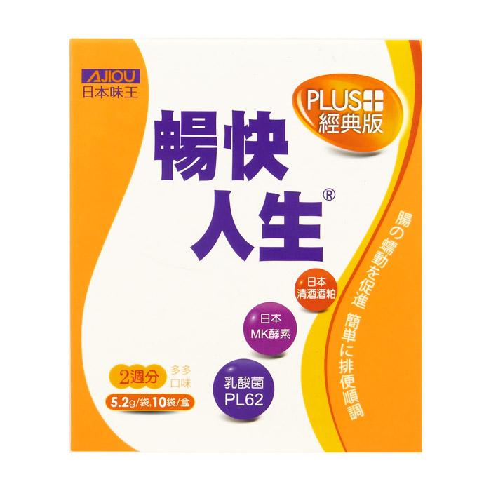 日本 味王 暢快人生經典版 5.2g╳10包 乙盒入【REJE630C】