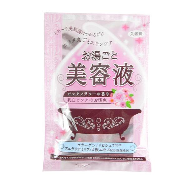BISON 佰松 美容液入浴劑 薔薇甘菊【RJWA046C】