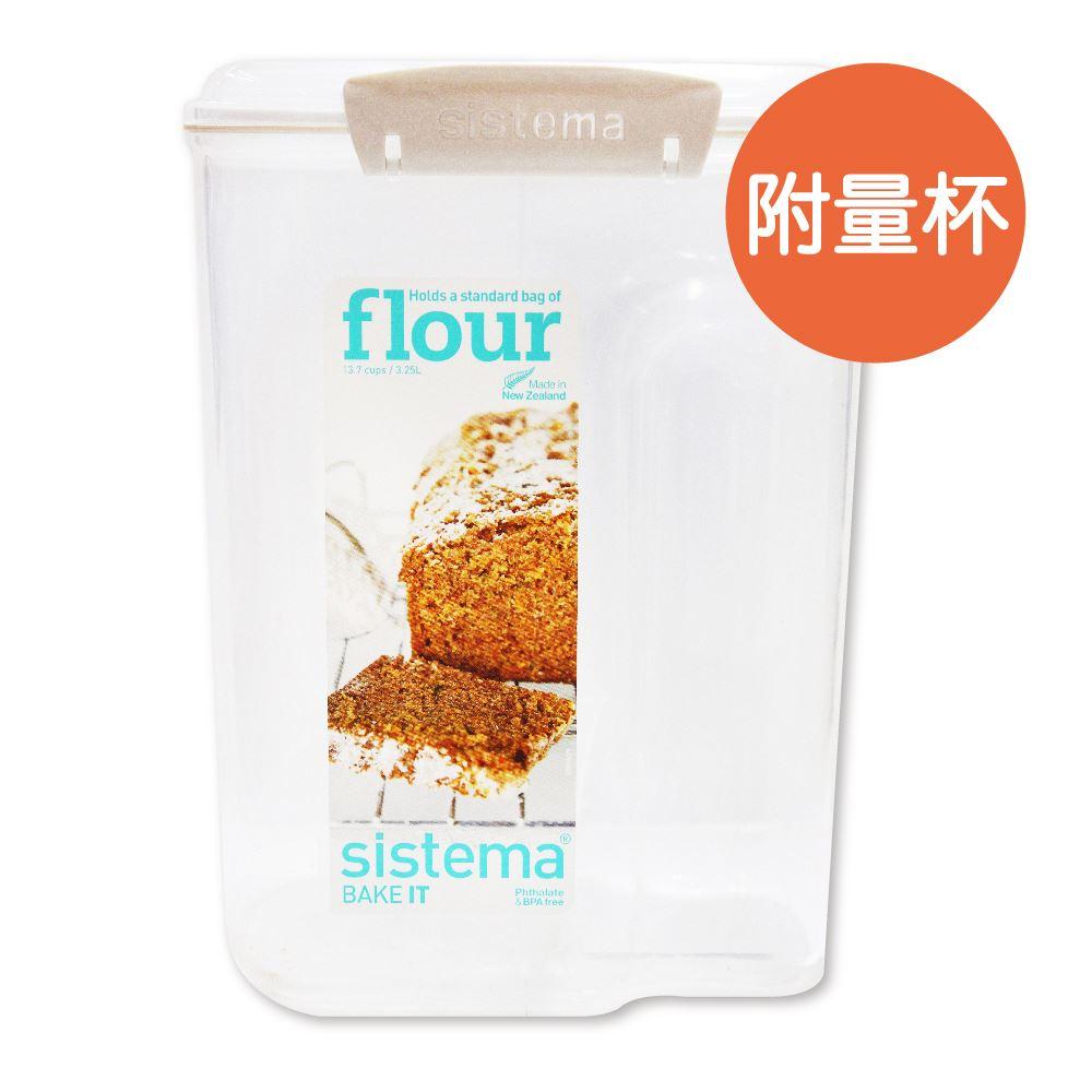 (售完)[紐西蘭 Sistema] 控制份量好幫手~扣式保鮮盒附量杯 (3.25L)