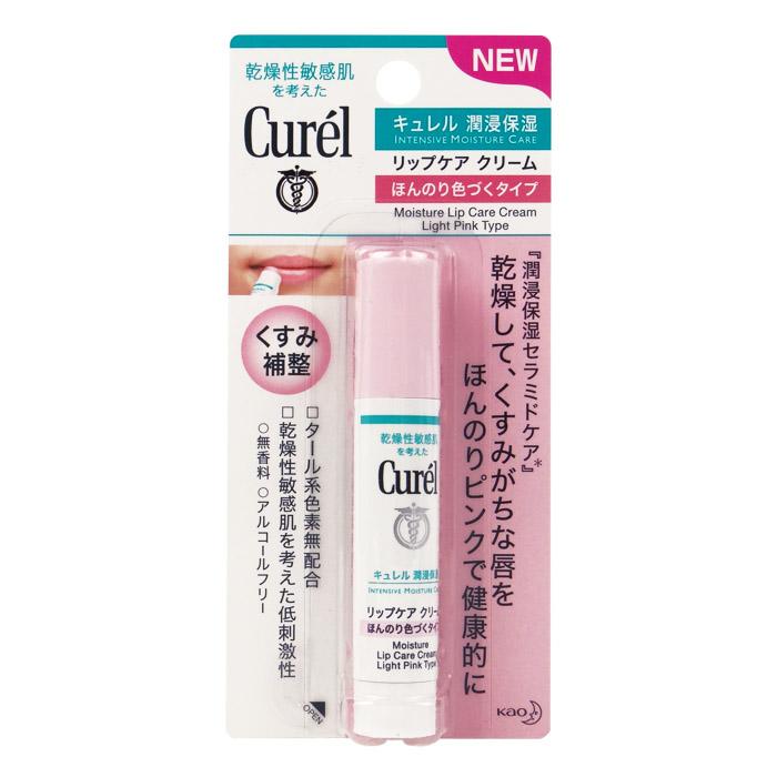 珂潤 Curel 高保濕護唇膏 4.2g 潤色型【RJKC055C】