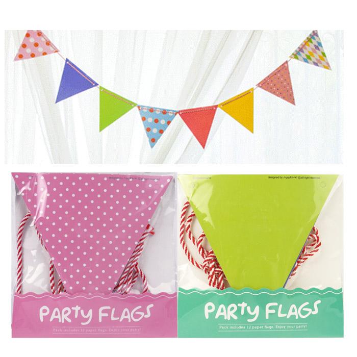 創意小物 生日派對裝飾七彩三角旗 乙組入.粉色/.綠色【ROLI231C】