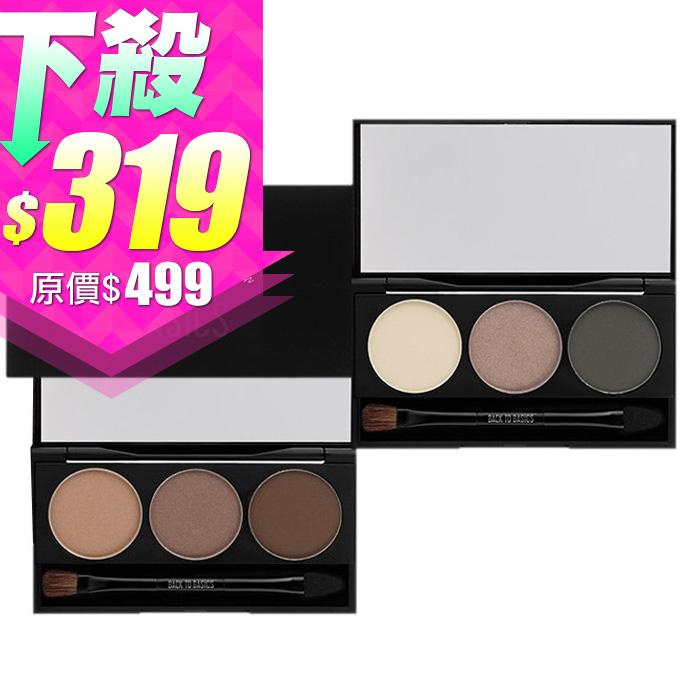 韓國 MEMEBOX JUNGSUN經典款三色眼影盤 4.5g 棕色系/紅棕色系【RKMB005C】