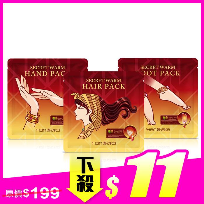 【任選3件99】HANAKA 花戀肌 摩洛哥溫感修護足膜16g【RTHA079C】