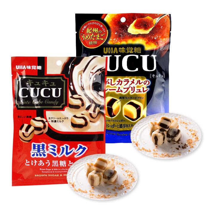 日本 UHA 味覺糖 乙包入 焦糖布丁/黑糖方塊牛奶糖 進口/團購/零食/糖果【REJE700C】