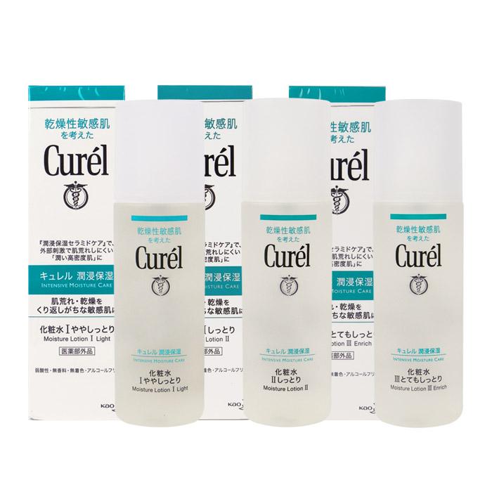 花王 Curel 乾燥敏感肌系列 極致保濕化妝水 150ml 清爽型 I/輕潤型 II/ 潤澤型 III【RJKC016C】
