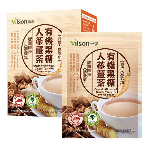 (售完)[謙善草本] 養氣暖身 - 有機黑糖人蔘薑茶 (6包/盒)