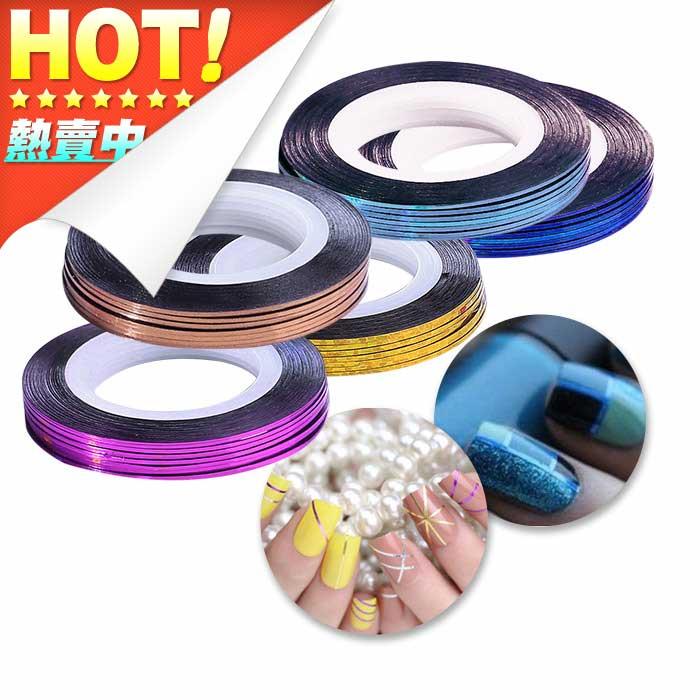 3D光療美甲貼貼紙裝飾金銀金屬線 乙入 多色可選【ROCO167C】