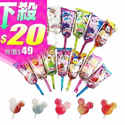 日本 Glico 江崎 Disney POPCAN 迪士尼/綜合飲料版棒棒糖 乙入 【REJE221C】