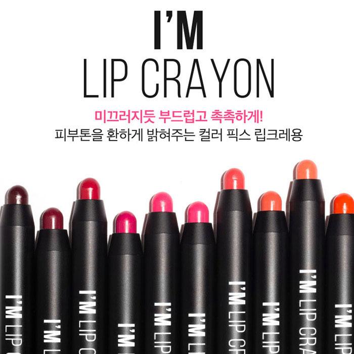 韓國 MEMEBOX IM MEME 我愛唇膏筆(旋轉式)1.1g(口紅)多色可選【RKMB020C】