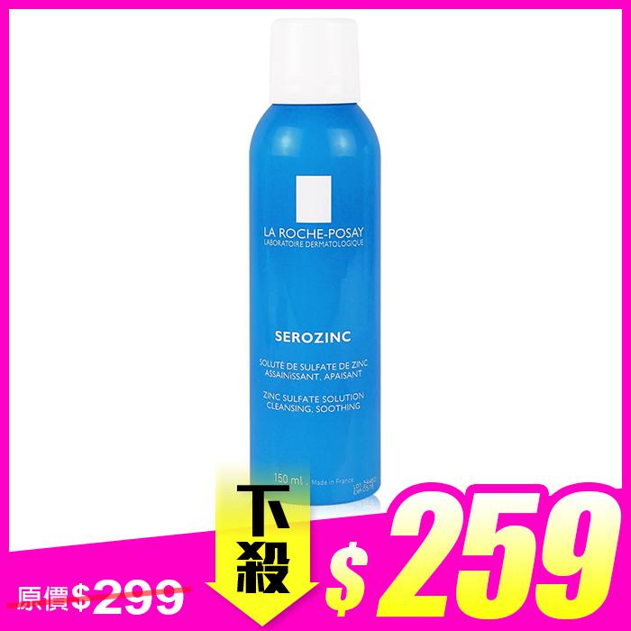 LAROCHEPOSAY理膚寶水硫酸鋅舒緩噴液150mL(化妝水/噴霧)【RFOT001C】