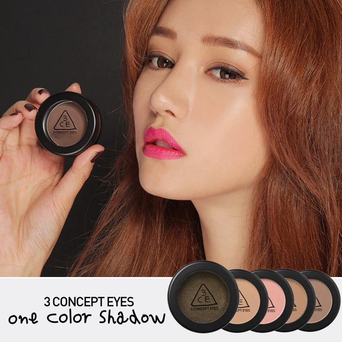 韓國 3CE(3CONCEPT EYES) 單色眼影 3.5g 多色可選【RKST062C】