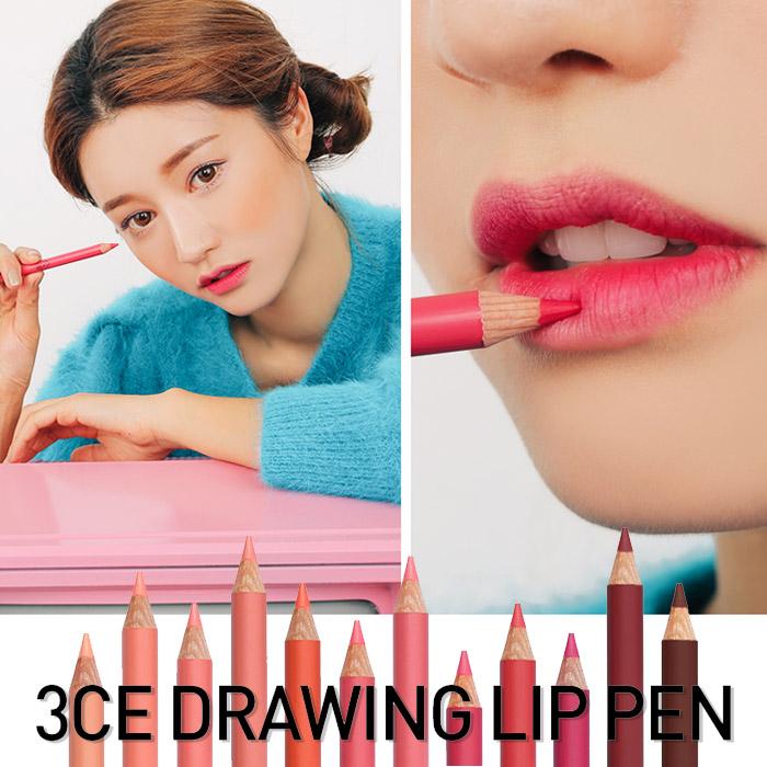 韓國3CE(3CONCEPTEYES)色鉛筆唇筆1.1g(口紅/唇彩)多色可選【RKST152C】