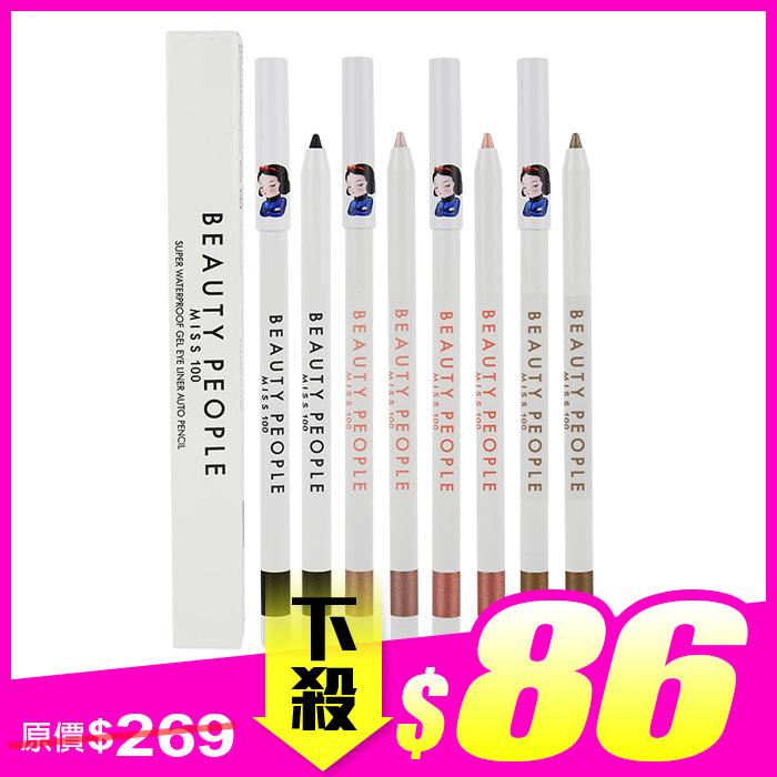 韓國 Beauty People MISS 100白雪公主強效防水旋轉式免削眼線筆 0.5g 多色可選【ROKE762C】