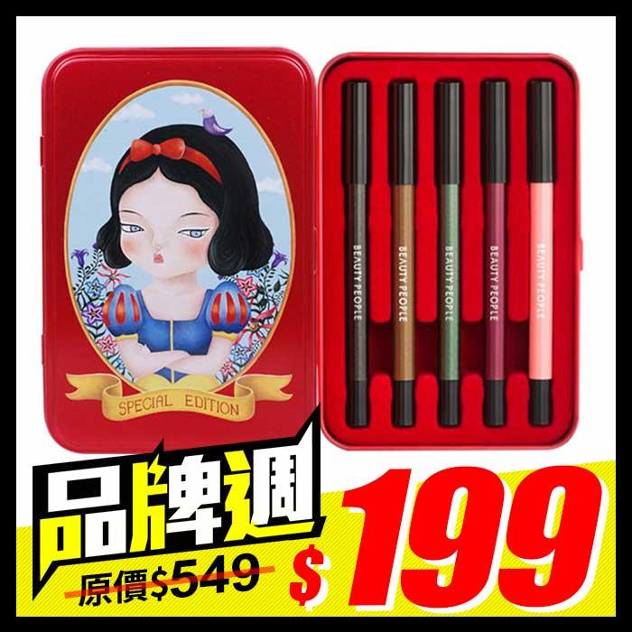 韓國BeautyPeople第一代白雪公主眼線膠筆組(紅盒)5入【ROKE755C】