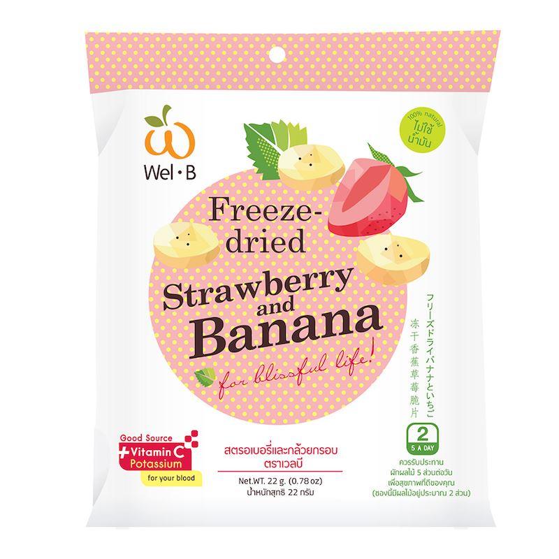 (售完)[Wel.B] 清爽的果乾新革命~冷凍香蕉草莓乾 (22g/包)