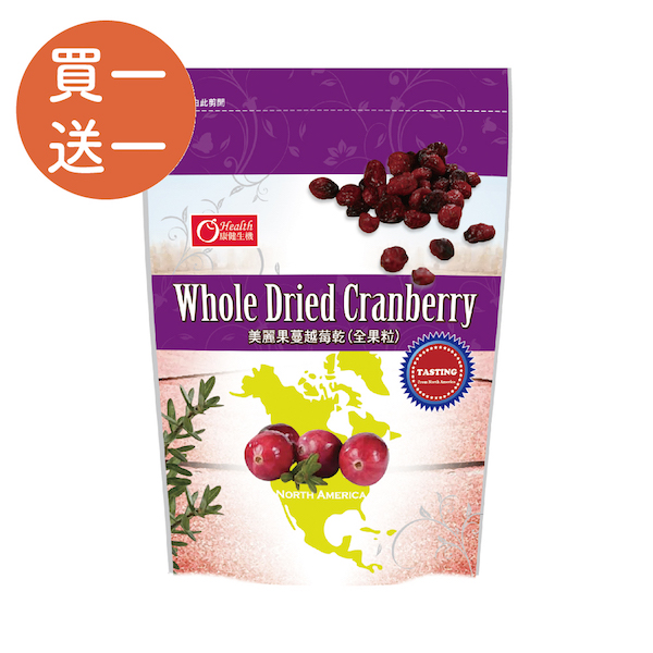 [康健生機] 美麗果蔓越莓乾 (200g/袋)