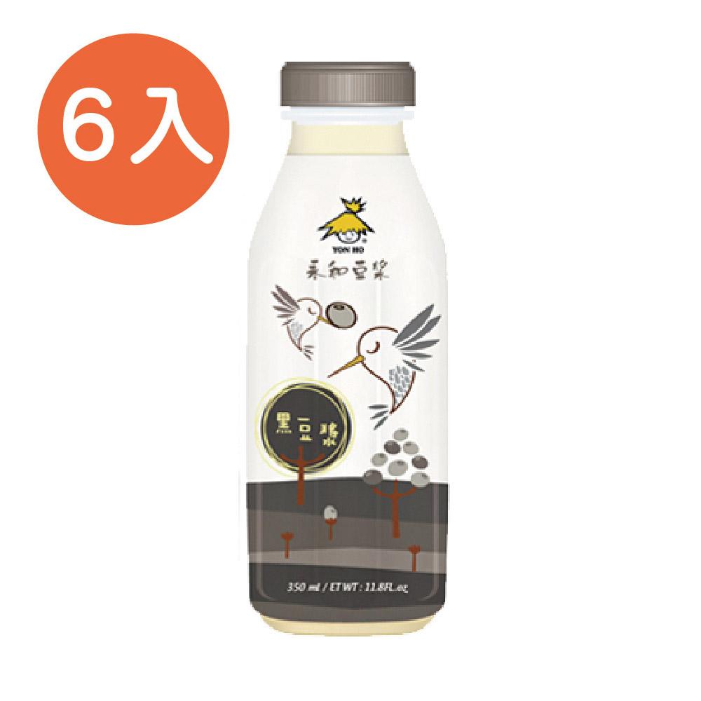[永和豆漿] 小瓶裝好攜帶 ~ 黑豆漿 (6瓶/組)