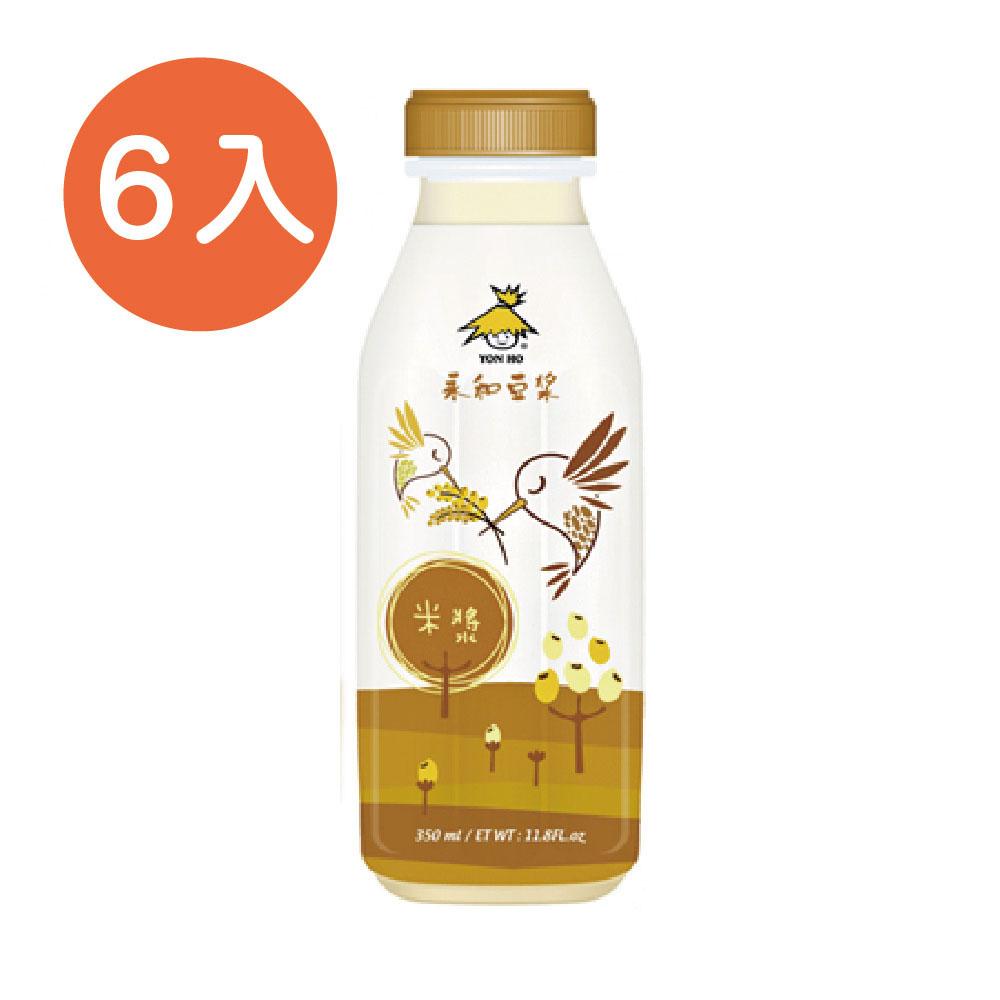[永和豆漿] 瓶裝好攜帶 ~ 米漿 (6瓶/組)