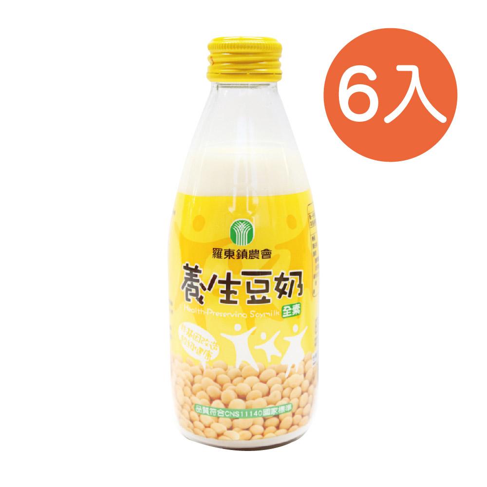 [羅東鎮農會] 養生豆奶 (6瓶/組)