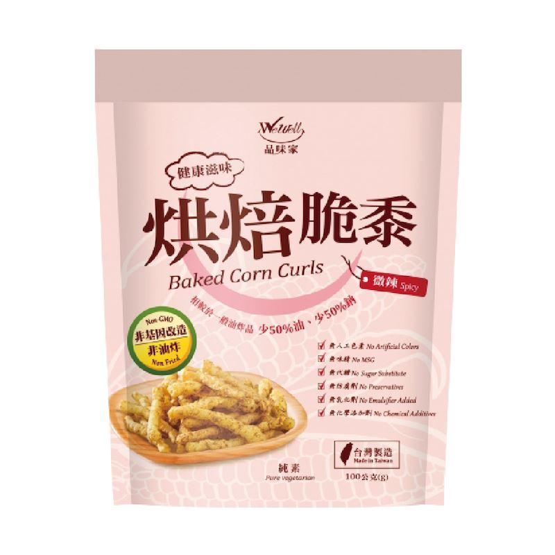 (售完)[WeWell 品味家] 品味家烘焙脆黍(微辣) (100g/袋)