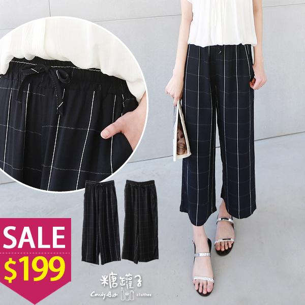 *現折100元*糖罐子【KK4329】格紋口袋抽繩縮腰寬管褲→現貨