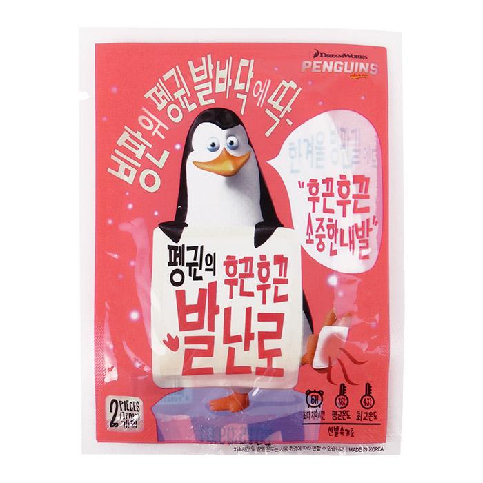 韓國DreamWorks夢工廠馬達加斯加瘋狂企鵝系列企鵝的腳底暖暖包2入/24g【ROKE815C】